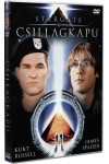 Stargate - Csillagkapu (DVD)