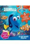 Szenilla nyomában - Disney - Szivacsos kirakókönyv (5 kirakójáték a kedvenc karaktereiddel)