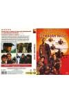 Tűzmadár akció (DVD)