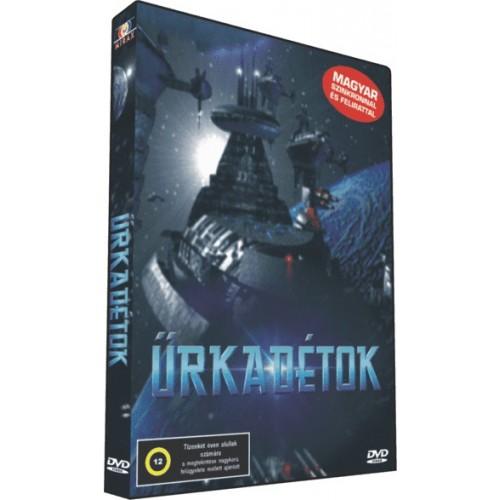 Űrkadétok (DVD)