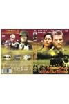 Vissza a csatatérre (DVD)